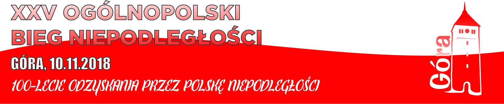 Ogólnopolski Bieg Niepodległości